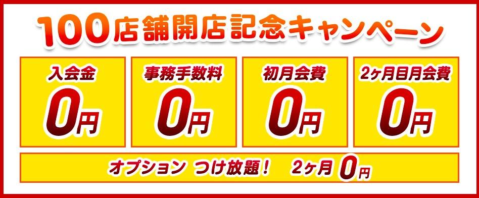 ホットヨガ 札幌